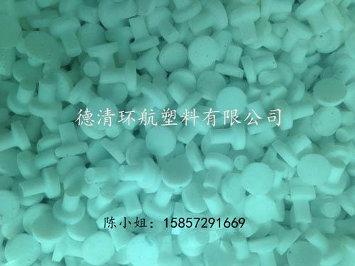 聚四氟乙烯